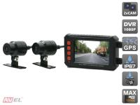 Двухканальный видеорегистратор AVS540DVR для мотоцикла, квадроцикла, снегохода (Full HD 1080P)