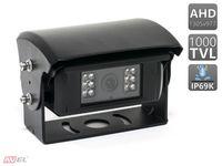 AHD камера заднего вида AVS670CPR для грузовых автомобилей и автобусов