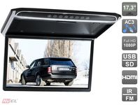 """Потолочный монитор 17,3"""" со встроенным Full HD медиаплеером AVS1707MPP (чёрный)"""