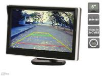 """Автомобильный монитор 5"""" для установки на приборную панель AVS0500BM"""