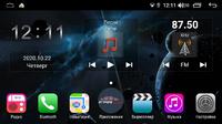 Штатная магнитола FarCar s400 для KIA Rio 4 на Android (H1160R)